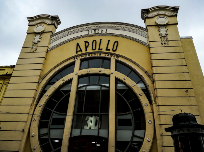 جاذبه های گردشگری باتومی - سینمای آپولو در شهر باتومی