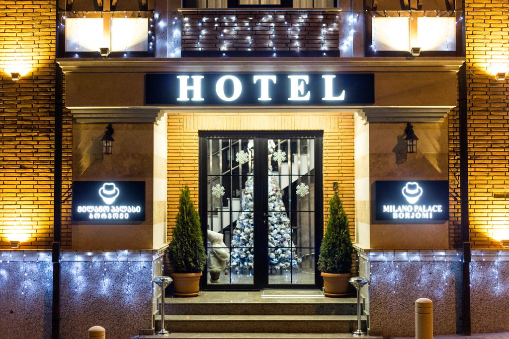 هتل میلانو پلاس برجومی از بهترین هتل های شهر برجومی گرجستان