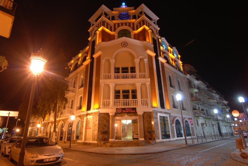 هتل ورلد پالاس باتومی از بهترین هتل های 4 ستاره باتومی گرجستان