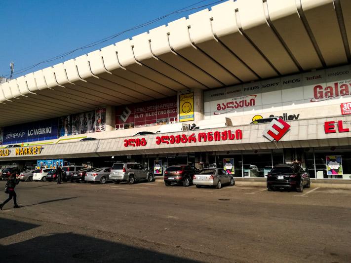 مرکز خرید سنترال در تفلیس از مراکز خرید تفلیس گرجستان